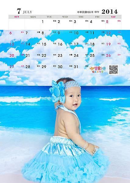 2014年月曆(直式寫真)7.jpg