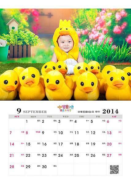 2014年月曆(直式寫真)9.jpg