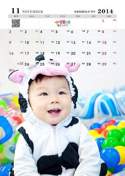 2014年月曆(直式寫真)11.jpg