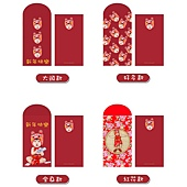 紅包袋3.jpg