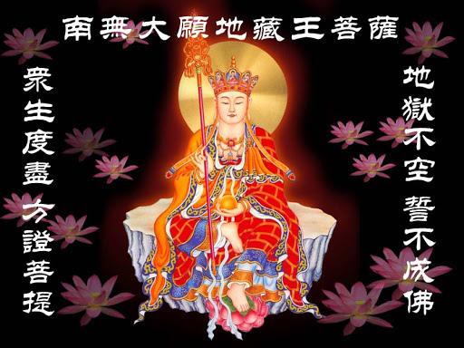 地藏王~3