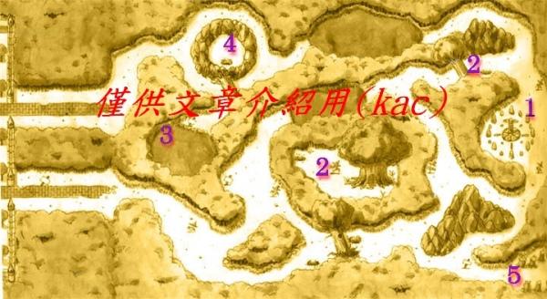 プリンセスメーカー2  001 (40).jpg