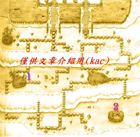 プリンセスメーカー2  001 (42).jpg