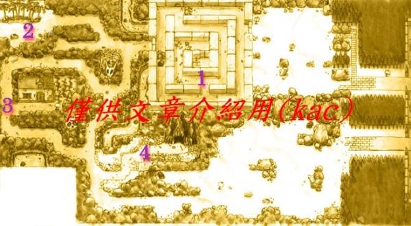 プリンセスメーカー2  001 (43).jpg