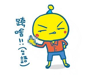 菠蘿麵包02.jpg