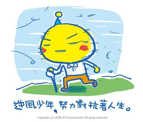 菠蘿麵包01.jpg