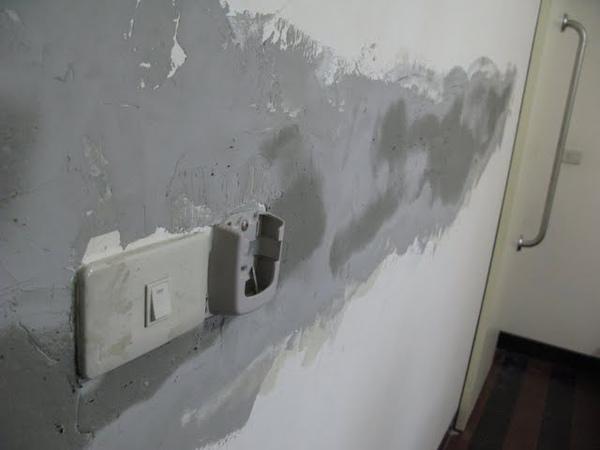 paint_2.JPG