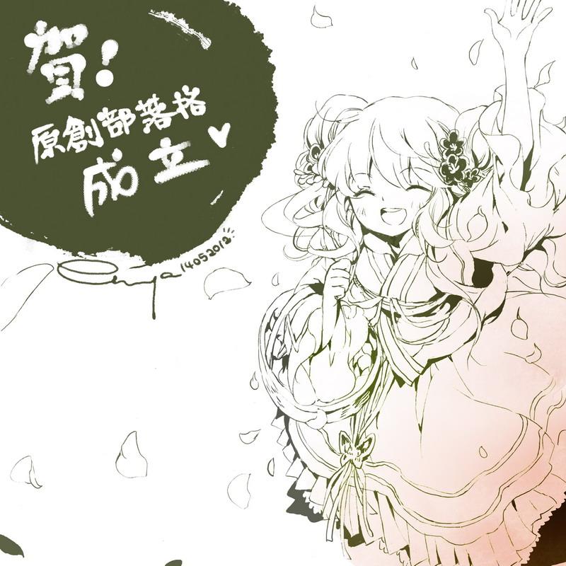 Chiya賀圖