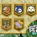 角川-兵齊步貼紙1