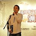 短篇輕小說金賞得主中國大陸的何文晨