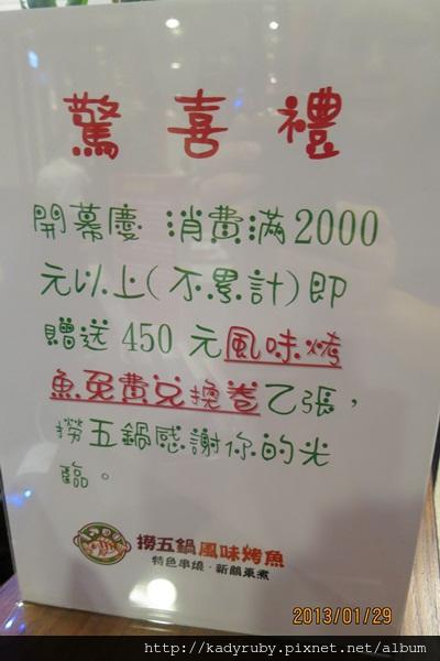 1020129 077