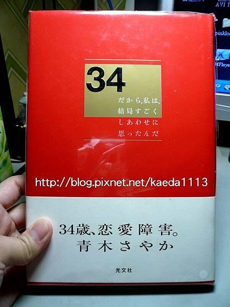 P1100149.JPG