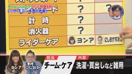 2011_07_2622-10-10.JPG