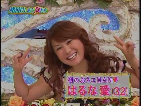 HarunaAI[(000726)21-08-25].JPG