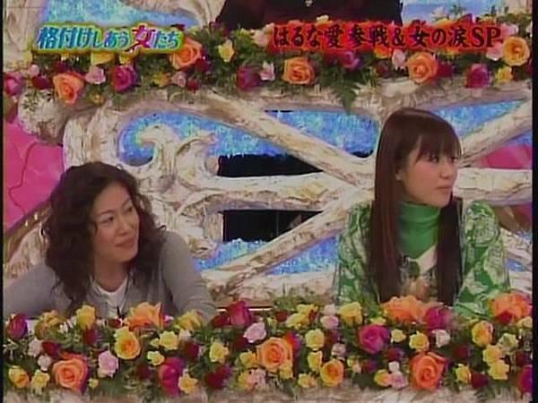 HarunaAI[(001258)20-27-10].JPG