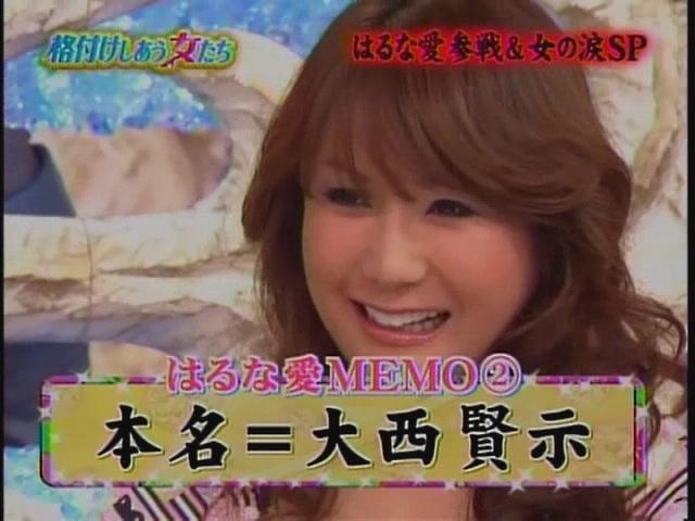 HarunaAI[(002019)20-27-43].JPG