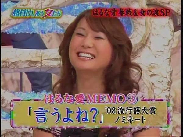 HarunaAI[(002191)21-09-19].JPG