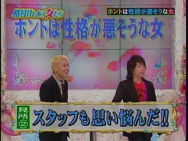 HarunaAI[(004456)21-10-42].JPG