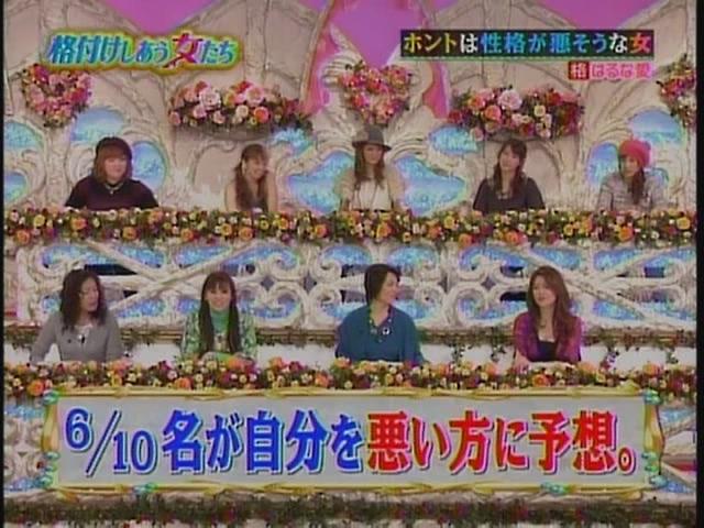 HarunaAI[(006555)21-12-00].JPG