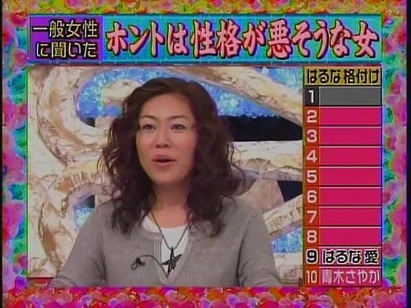 HarunaAI[(007951)21-12-50].JPG