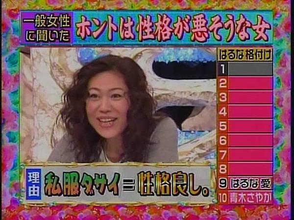 HarunaAI[(008743)21-13-24].JPG
