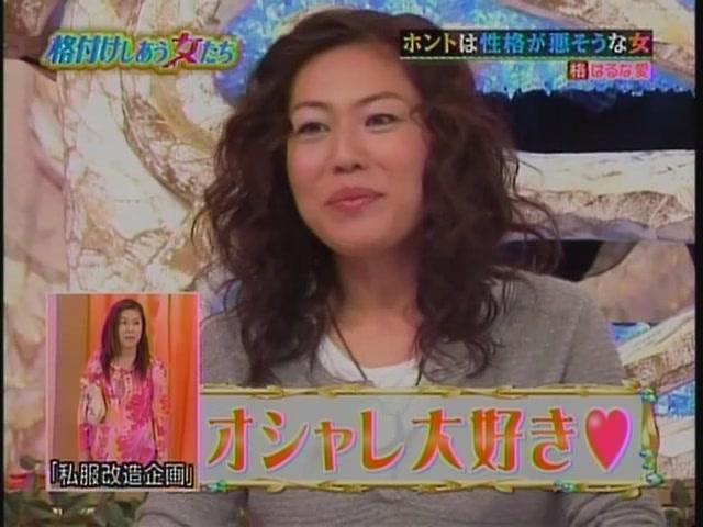 HarunaAI[(009001)21-13-39].JPG