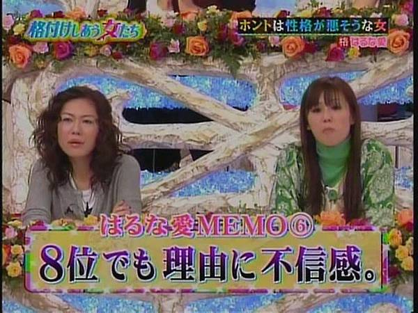 HarunaAI[(010875)21-15-10].JPG