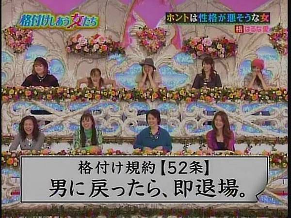 HarunaAI[(011646)21-15-49].JPG