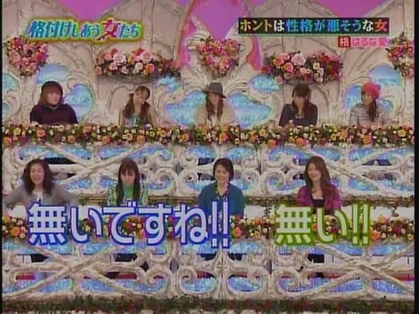 HarunaAI[(011928)21-16-02].JPG