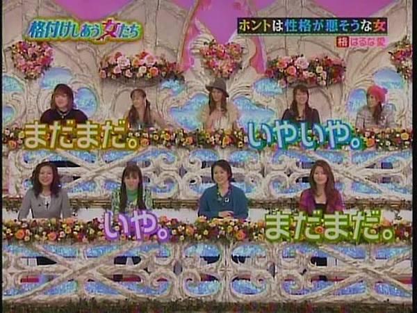 HarunaAI[(012854)21-16-36].JPG