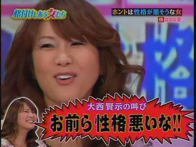 HarunaAI[(013047)21-16-46].JPG