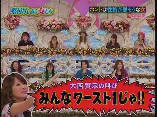 HarunaAI[(013244)21-16-55].JPG