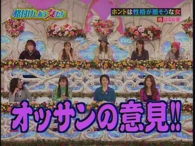 HarunaAI[(013391)21-17-03].JPG