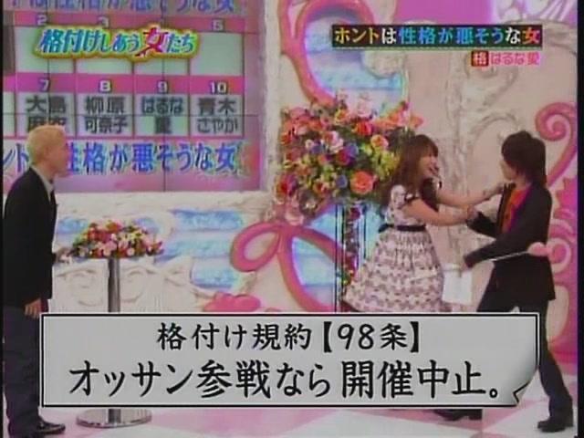 HarunaAI[(013588)21-17-11].JPG
