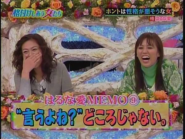 HarunaAI[(019126)21-20-32].JPG