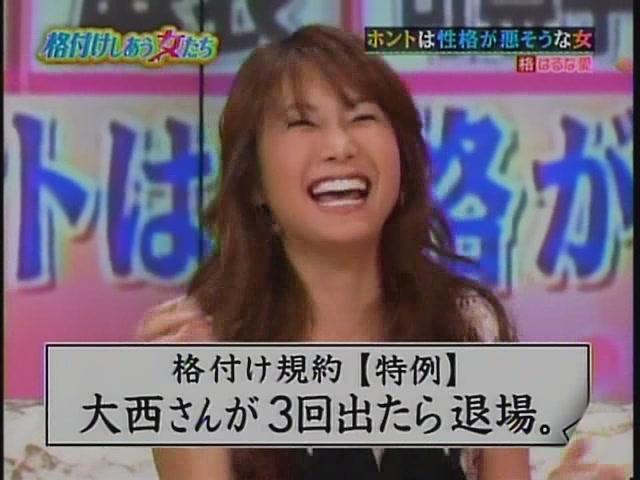 HarunaAI[(019620)21-20-52].JPG