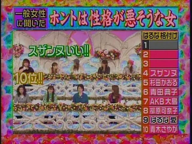 HarunaAI[(020419)21-21-23].JPG