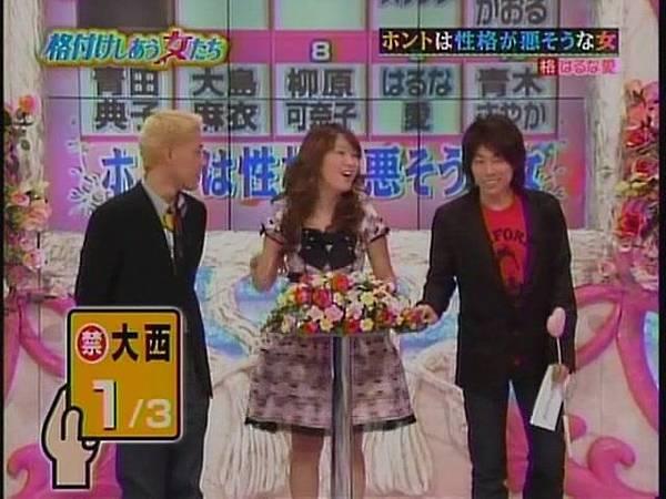 HarunaAI[(022103)21-24-02].JPG
