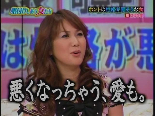 HarunaAI[(022698)21-25-18].JPG