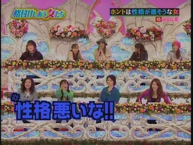 HarunaAI[(022768)21-24-32].JPG