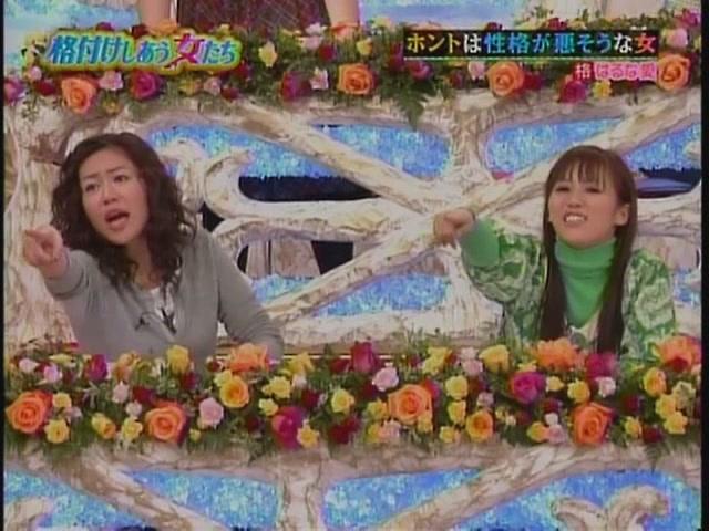 HarunaAI[(022868)21-26-29].JPG