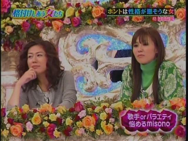HarunaAI[(027620)21-41-59].JPG