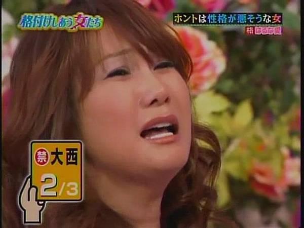 HarunaAI[(030954)21-45-47].JPG