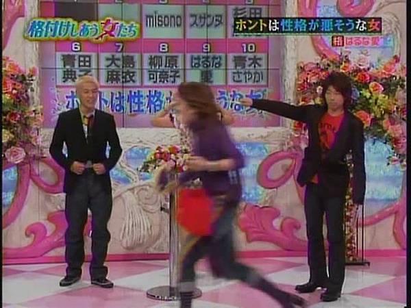 HarunaAI[(032241)21-49-40].JPG