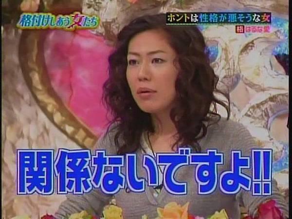 HarunaAI[(032985)21-50-09].JPG