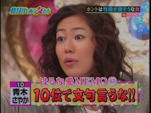 HarunaAI[(033322)21-52-08].JPG