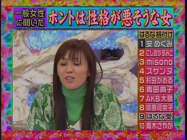 HarunaAI[(035145)21-56-15].JPG