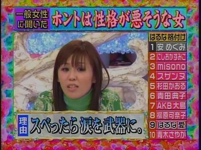 HarunaAI[(035358)21-56-24].JPG