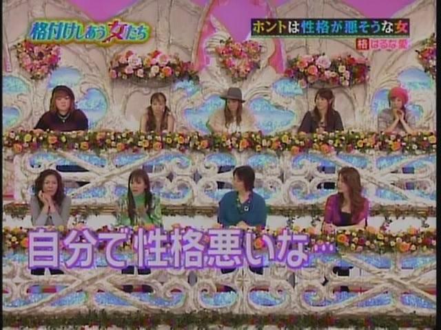 HarunaAI[(036362)21-57-09].JPG