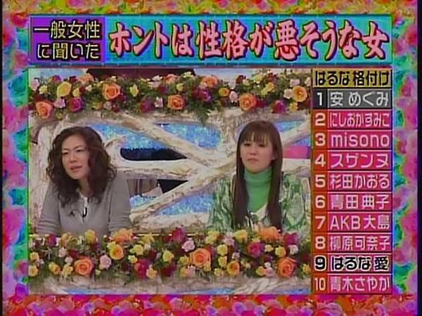 HarunaAI[(037218)21-57-41].JPG